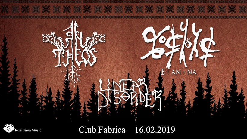 An Theos, E-an-na, Linear Disorder Live in Bucharest