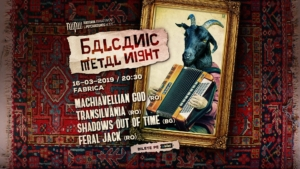 Balcanic Metal Night